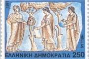 Trois des neuf Muses: Thalie, Clio et Uranie. Timbre de Grèce 1991).