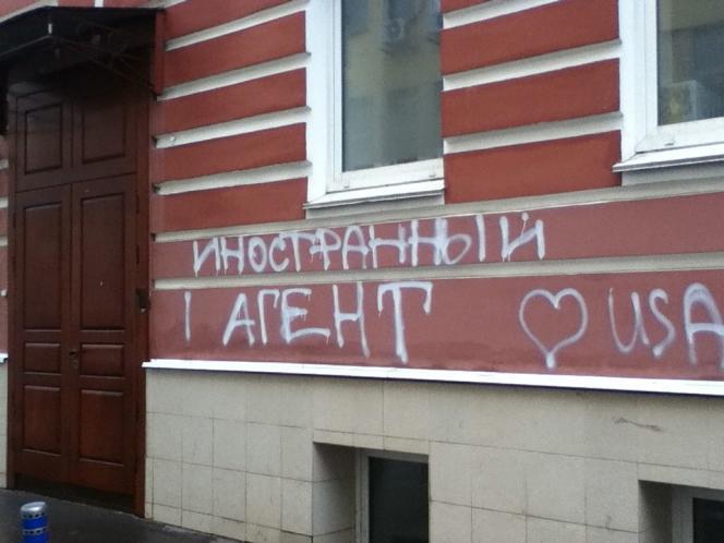 « Agent étranger» peint à la bombe sur la façade des bureaux de Memorial International à Moscou.