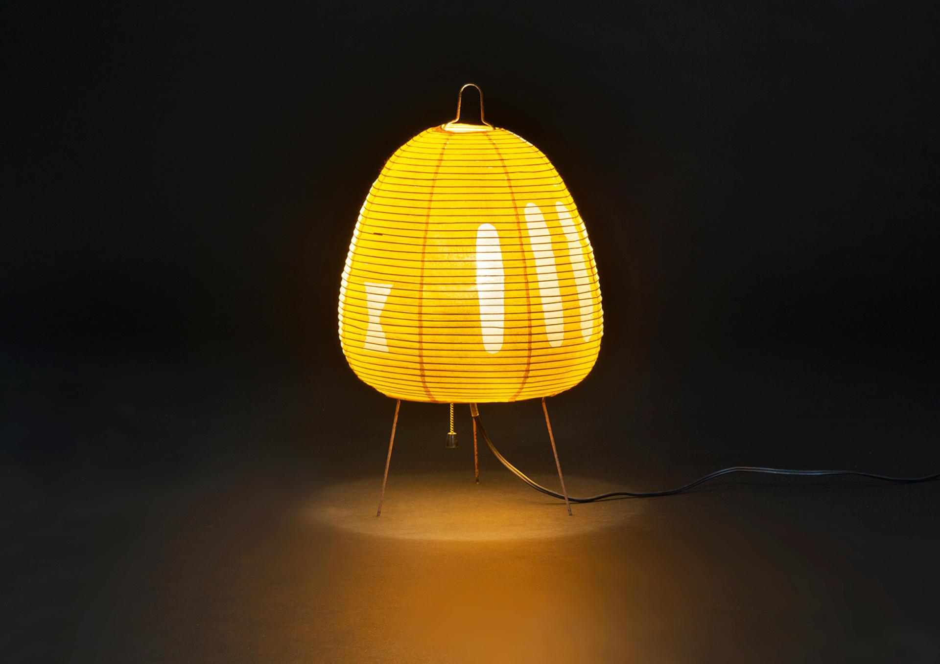 Lampe Akari «1AY».