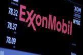 ExxonMobil: «Cela ouvre davantage d'opportunités à des fonds activistes verts, mais on est loin d'une démocratie actionnariale»