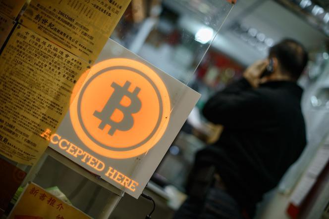 Le 18 mai 2021, trois fédérations bancaires chinoises ont publié un communiqué commun, rappelant que les cryptomonnaies « [n'étaient] pas de vraies devises » et mettant en garde contre « la spéculation ».