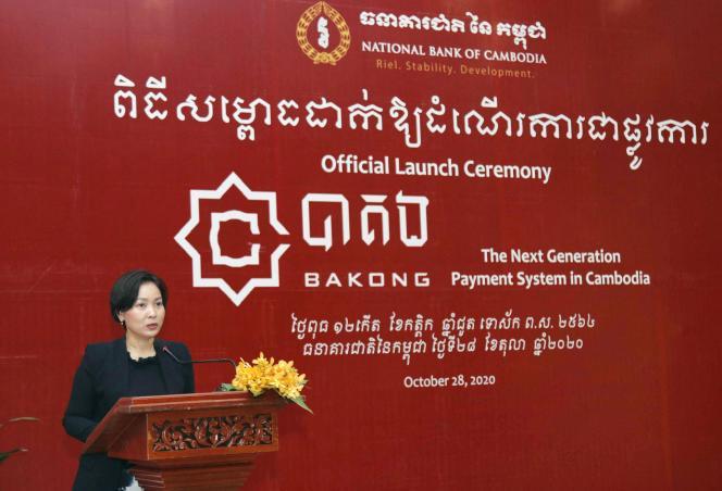 Serey Chea, la directrice générale de la Banque nationale du Cambodge, à Phnom Penh, le 28 octobre 2020.