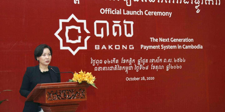 Le Cambodge mise sur la blockchain pour réduire sa dépendance au dollar
