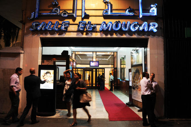 L'entrée de la salle El-Mougar à Alger, en septembre 2012.