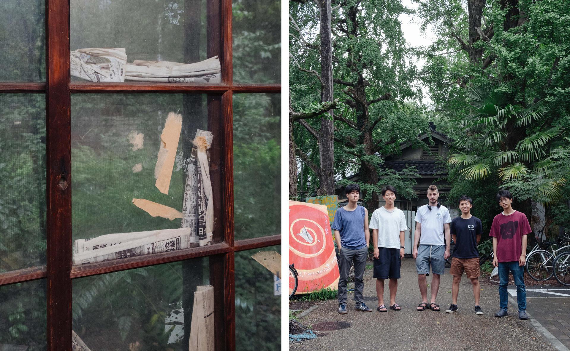 Dortoir Yoshida de l'université de Kyoto, le 11 juillet 2021. A gauche, détali de la fenêtre de la salle commune; à droite,Sho Sasaki, Ryosuke Hanzawa et leurs amis devant l'entrée principale du dortoir.
