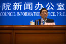 Zeng Yixin, Vice Minister of China's National Health Commission, speaks at a press conference at the State Council Information Office in Beijing, Thursday, July 22, 2021. China cannot accept the World Health Organization's plan for the second phase of a study into the origins of COVID-19, a senior Chinese health official said Thursday. (AP Photo/Mark Schiefelbein)