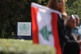 Faute de moyens financiers, le Tribunal spécial pour le Liban menacé de fermeture