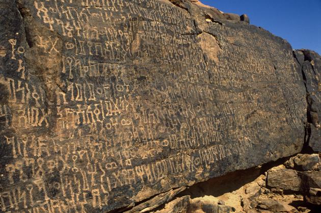 Des pétroglyphes du site archéologique de Bir Hima, en Arabie saoudite.