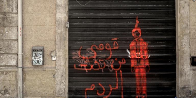 «Lèves toi de sous les décombres» un graffiti d'un homme pendu dans le quartier de Geymezeh, à Beyrouth, au Liban. Tiré d'un poème de Nizar Kabbani et chanté par Majida El Roumi, cette phrase appelle Beyrouth à se lever de sous les décombres malgré la guerre, de l'explosion du 4 août et de la crise économique.