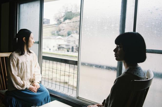 «Haruharasan No Uta» de Kyoshi Sugita, Grand Prix de la Compétition Internationale.