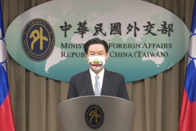 Taiwan's Foreign Minister Joseph Wu spoke at a press conference in Taipei on July 20, 2021.  This picture was taken from the video of the ministry.