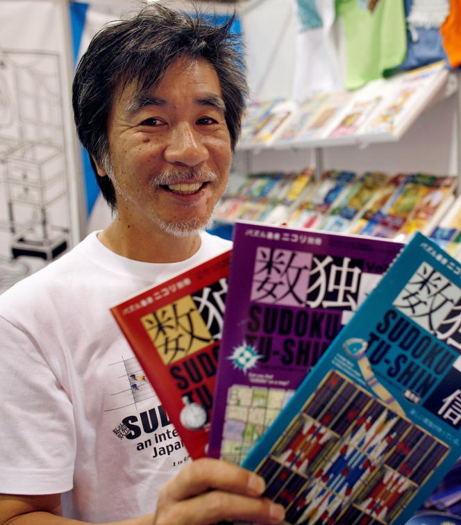 Maki Kaji à New York, le 3 juin2007.