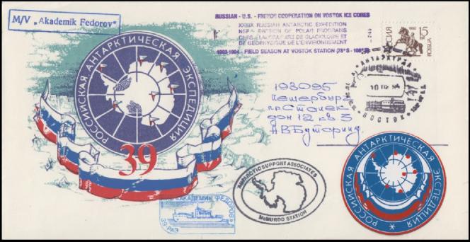 Vostok, 1994.