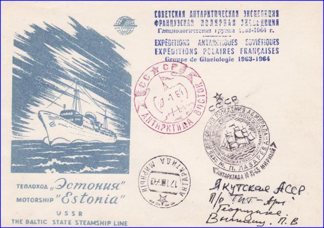 «Lettre de bord du navire Estonia avec la griffe de 6 lignes EAS-EPF comportant 3 lignes en russe et 3 en français ainsi que les oblitérations des dates d'arrivée aux bases Mirny le 17/1 et Vostok du 27 janvier. A noter un cachet postal illustré de Mirny en date du 14/11/1963 célébrant le 175e anniversaire de la naissance de Lazarev, commandant du navire Mirny lors de l'expédition russe en Antarctique de Bellinghausen en 1820.» (DR/CEPP)