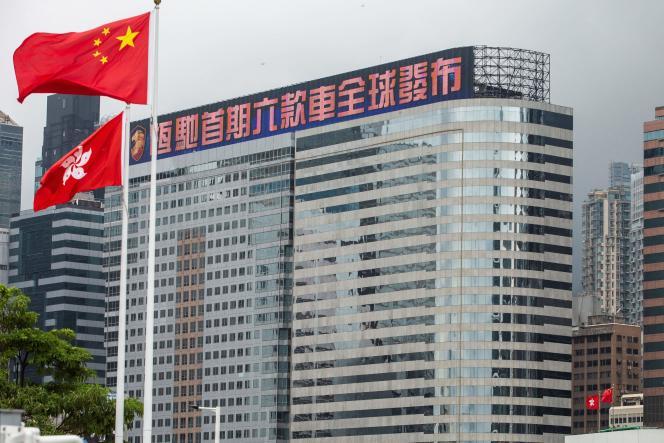 Le siège d'Evergrande à Hongkong, le 6 août 2021.