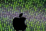 Apple répare une faille informatique liée aulogiciel d'espionnage Pegasus