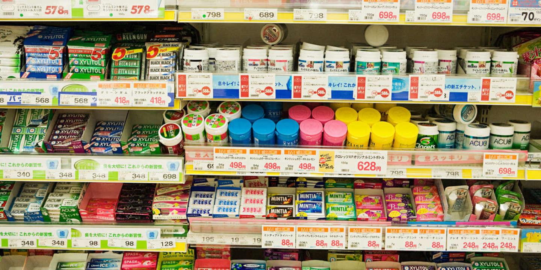 Dans le Haut-Rhin, une usine de chewing-gums supprime 280 emplois, « face à une baisse drastique et continue » des ventes de tablettes