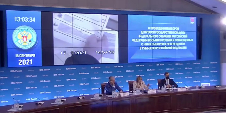 Face aux « fausses fraudes » aux législatives, la Russie invente une fausse opération de police