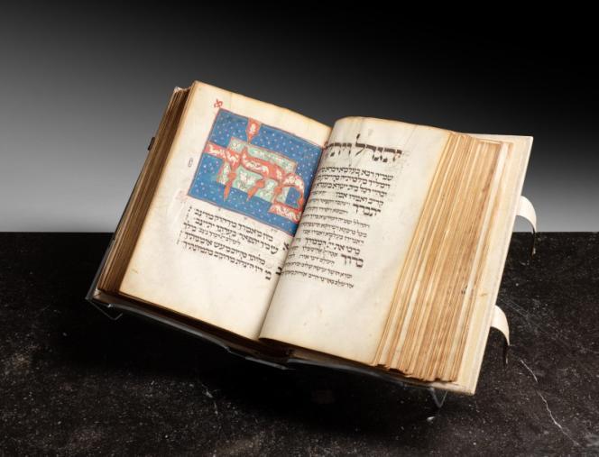 L'Alliance israélite universelle (AIU) met en vente chez Sotheby's à New York, le 19 octobre, son plus beau manuscrit hébraïque médiéval, le mahzor dit « Luzzatto », estimé entre 4 et 6 millions de dollars.