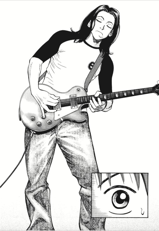 Ryusuke, le premier guitariste du groupe.