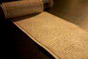 Le rouleau du manuscrit des «Cent Vingt Journées de Sodome», de Sade, conservé à la bibliothèque de l'Arsenal.