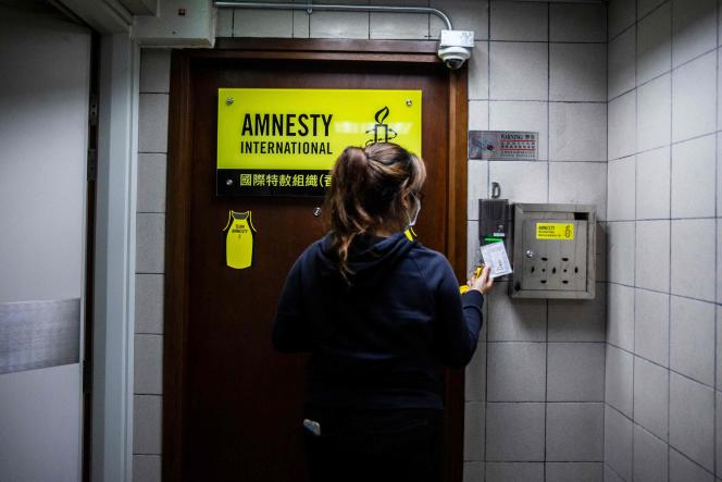 The entrance to Amnesty International's offices in Hong Kong in October 2021.